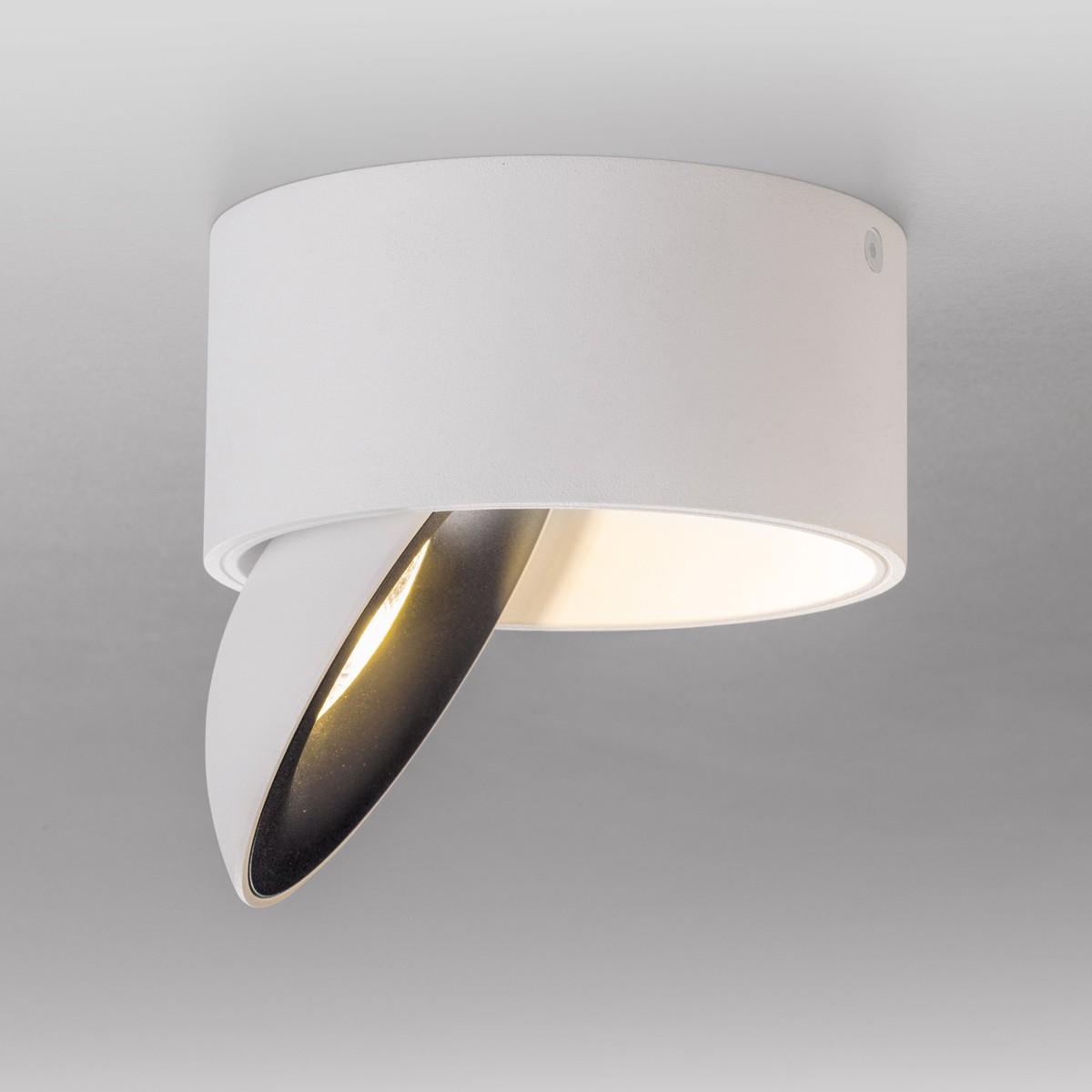 Lupia Licht Saturn Deckenstrahler, weiß