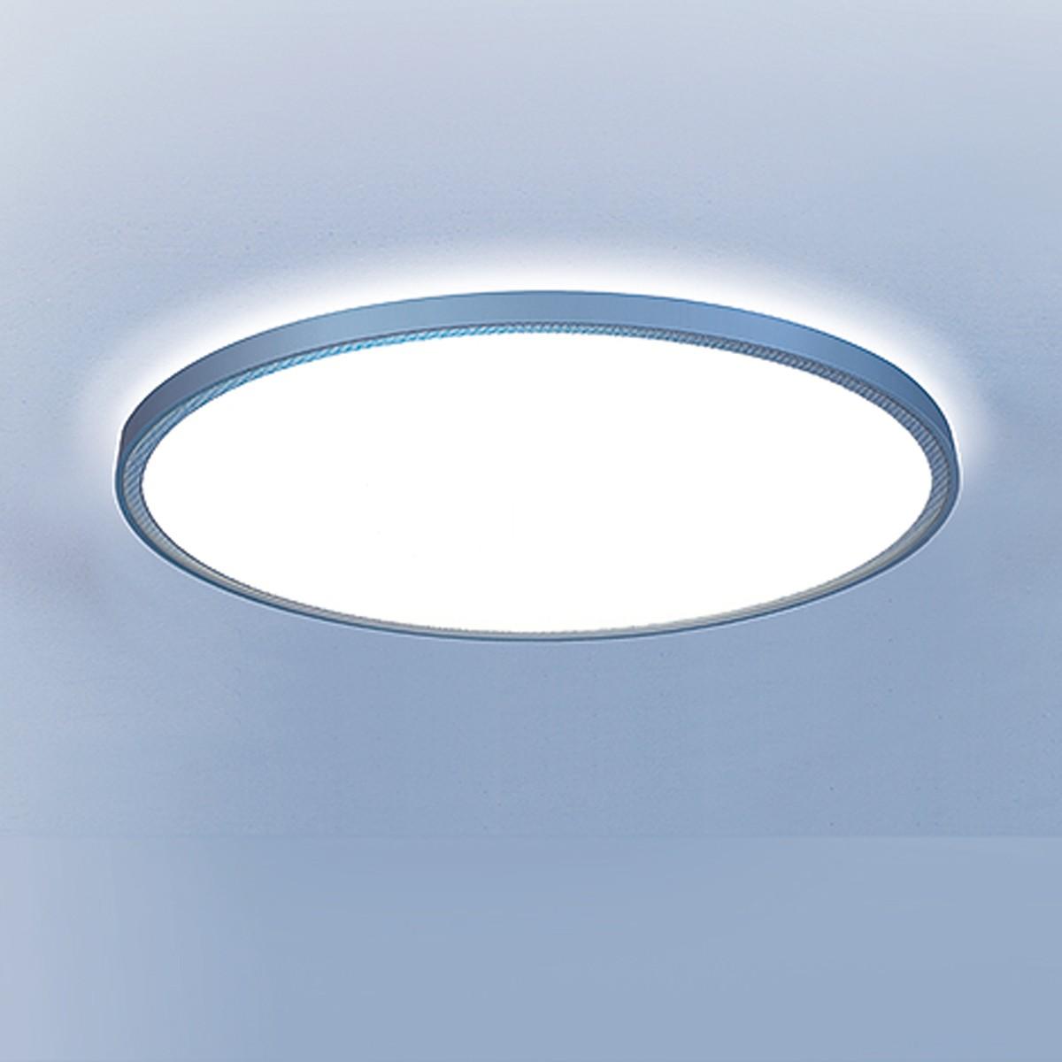 Lightnet Basic-X1 Superflat Deckenleuchte, Ø: 27 cm, Silber matt